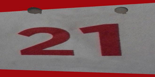 Foto hoja calendario - Artículo Los 21 días