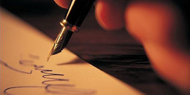 Testamento Firma